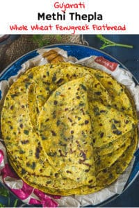 Methi Thepla is a very popular Gujarati dish made with whole wheat flour, chickpea flour, spices and fresh fenugreek leaves. Here is a simple recipe to make soft Methi Thepla at home. #Indian #Bread #Recipe #Fenugreek