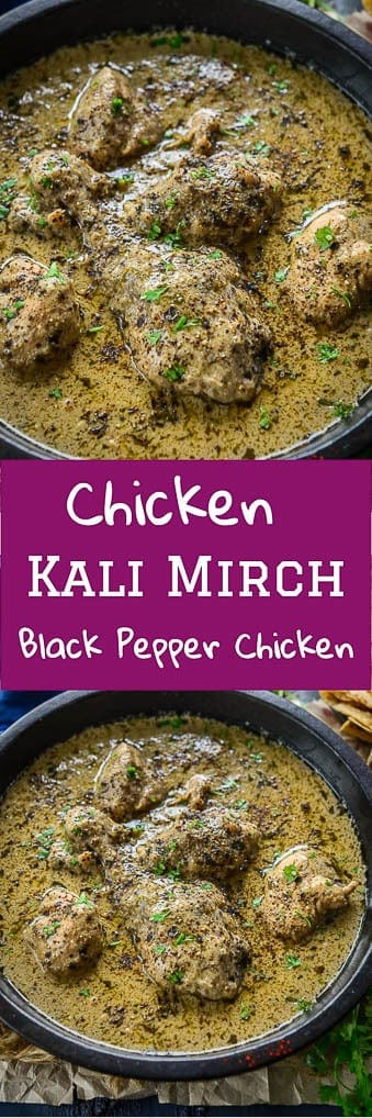 Chicken Kali Mirch or Murgh Kali Mirch is a spicy thick gravy that is cooked with loads of black pepper. It can be enjoyed with rice or roti. #Indian #Chicken #Curry #Pepper #BlackPepper