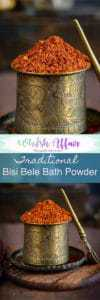 Make your own Bisibelebath Powder I Bisi Bele Bath Powder Recipe from scratch and take your dish a notch higher. Here is a tried and tested recipe. Breakfast I Curries I Simple I How to make I Food I Cuisine I Dishes I Karnataka I Coconut I Cooking I Step by Step I Cuisine I Popular I Powder I Spices