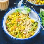 Aloo Poha or Potato Poha is a popular breakfast recipe in Madhya Pradesh and Maharashtra. Here is a tried and tested recipe to make Aloo Poha.