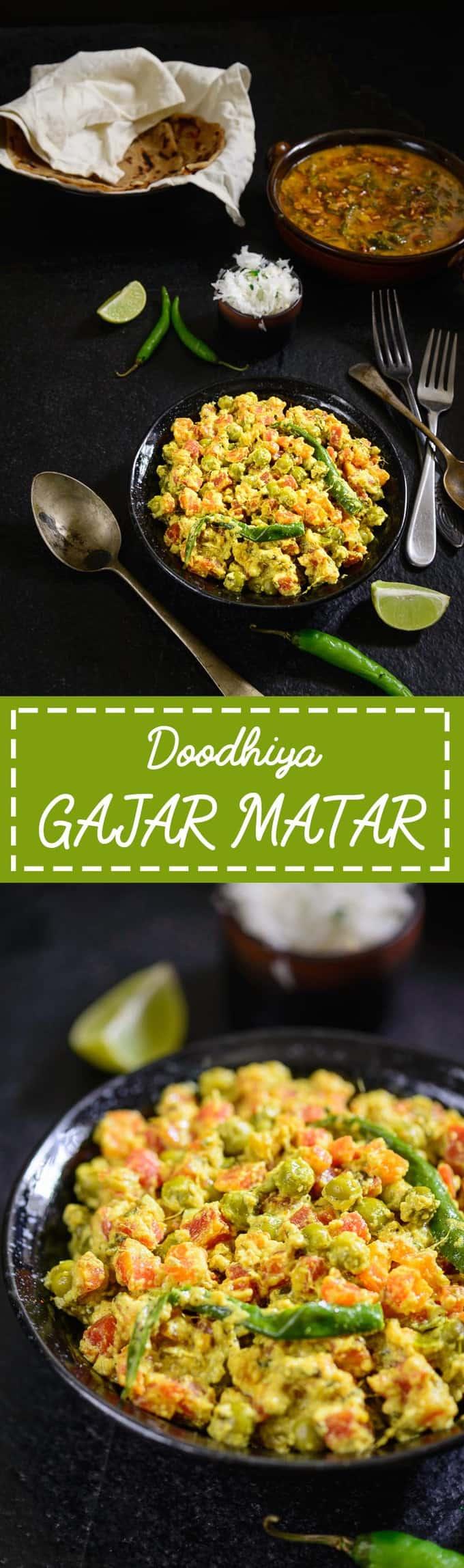 Doodhiya Gajar Matar