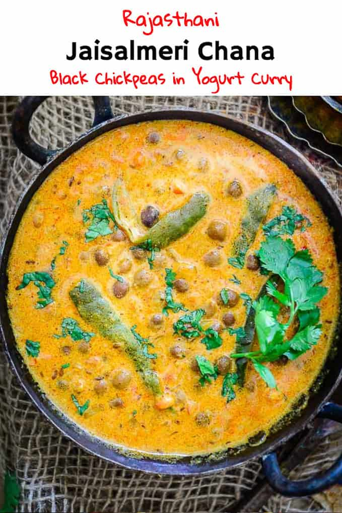 Jaisalmeri Chana is a simple, traditional dish from Jaisalmer, Rajasthan which is made by simmering black chickpeas with spices and curd. #Chickpea #Indian #Curry