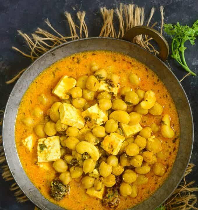 Chana Madra served in a bowl.