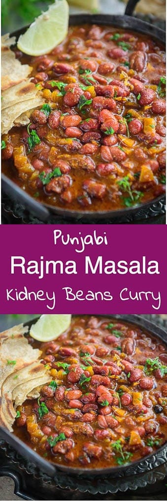 Rajma Masala, Punjabi Rajma Masala Recipe is a much loved curry in most Indian Households and it goes very well with rice. Here is a tried and tested recipe to make this delicious dish. Traditional I Authentic I Punjabi I indian I recipe I kidney I Beans I Curry I Easy I simple I best I perfect #Indian #Curries #Vegetarian