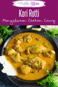 Mangalorean Kori Rotti Recipe or Mangalorean Chicken Curry is a traditional Mangalorean recipe from Bunt sub cuisine and is served with a thin wafer. Chicken I Curry I Indian I Mangalorean I recipe I Dinner I Lunch I easy I simple I best I traditional I authentic I food I photography I styling I Regional i Karnataka I Cuisine #ChickenCurry #ChickenRecipes #IndianRecipes