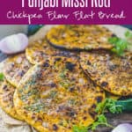 Missi Roti is Chickpea flour flat bread which is a Punjabi speciality and is mostly made during winters in tandoor or clay oven. It is slathered with a good dose of desi ghee before serving and goes well with Indian curries. Here is how to make Missi Roti in dhaba style using a Tava. #Indian #Bread #Roti #Recipe #Winter #Healthy
