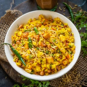 Aloo Poha is a popular breakfast recipe in Gujarat, Madhya Pradesh, and Maharashtra. It is made using beaten rice and is fairly easy to make. Here is how to make it.