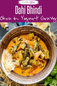 Dahi Bhindi is Okra cooked in a yogurt gravy. It is easy to make and goes well with any Indian bread. Here is how to make Dahi Bhindi Recipe. #DahiBhindi #BhindiRecipes #OkraRecipes #IndianVegetarianRecipes